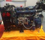 Het Type en 4 Cylinde Nr van dieselmotor van de Zinkput QC4102D van de Olie van Cilinders