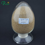 リジンの硫酸塩70%は供給の添加物のアミノ酸を反芻する