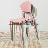 نسخة رخيصة مأدبة قابل للتراكم بلاستيكيّة يتعشّى كرسي تثبيت مع ظهر مستديرة