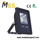 中国屋外SMD LEDの洪水ライト10W洪水のライトの中国LEDの洪水ライト、フラッドライト