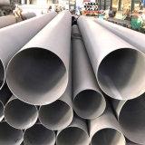 Il programma 40 di ASTM A358 TP304 ha saldato il tubo dell'acciaio inossidabile
