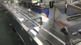 Полноавтоматическая машина упаковки Muntifunctional