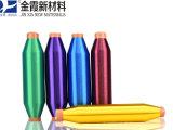 Spannlack gefärbter Polyester-Garn-Einzelheizfaden 60d/3f