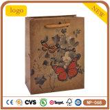 美しい蝶ケーキの衣類の食糧パンの野菜のクラフトのショッピングギフトの紙袋
