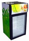 42L Ausstellung- von Handelswarekühlvorrichtung (JGA-SC42)