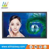 Full HD 1080p avec moniteur LCD 42 pouces rétroéclairé par LED (MW-421MO)