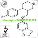 Qualität Paroxetine Hydrochlorid-/Paroxetine HCl CAS 78246-49-8 für Antidepressivum