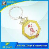 Metallo Keychain del nastro dell'oro personalizzato professionista per il regalo del ricordo (KC-23)
