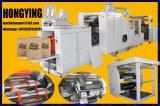 Рулон бумаги в регистратор квадратной нижней части бумажных мешков для пыли бумагоделательной машины