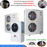 空気ソースヒートポンプ(コマーシャルの直接暖房のタイプ)