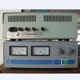 Электронный медицинский прибор электрофореза оборудования Dy-300 горизонтальный
