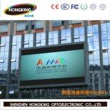 P10高い明るさの広告のためのビデオ屋外のLED表示