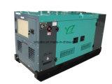 GF3/56kw Shangchaiの防音のディーゼル発電機セット