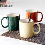創造的なカスタマイゼーションのホーム陶磁器の多重カラーティーカップのコーヒー・マグ
