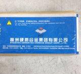 Constructeur de baguettes de soudage moulé carbure de tungstène