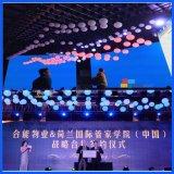 El equipo de la etapa DMX 512 Bola de LED de iluminación de la luz de DJ de elevación