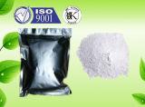 Zufuhr-Zusatz-Cholin-Chlorid 50%/60%/70%