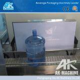 عمليّة بيع حارّة 5 جالون برميل ماء يملأ خطر