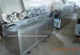 Печатная машина поливы ампулы (YZG)