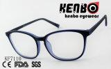 PC de alta qualidade vidros ópticos marcação FDA Kf7110
