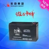 batteria acida al piombo dell'UPS di manutenzione sigillata VRLA di 12V 6.5ah liberamente