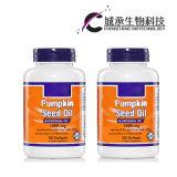 自然な健康食品の補足のカボチャ種油