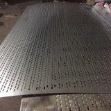 Placa de aluminio perforado/hoja con perforaciones