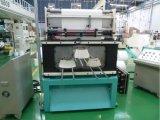 Punzonadora automática de papel