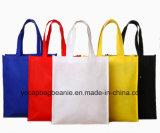 Sac à provisions non-tissé réutilisable personnalisé de tissu