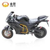 Street Motociclo Eléctrico jurídica