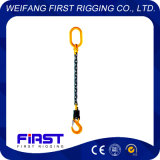 溶接された鋼鉄1本の足の持ち上がるチェーン吊り鎖