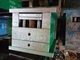 [أم] [مولدمستر] عداءة حارّ بلاستيكيّة حقنة قالب