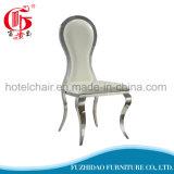不規則な最高背部ステンレス鋼の宴会の椅子