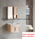 Шкаф ванной комнаты типа Pastoralism с зеркалом (8400)