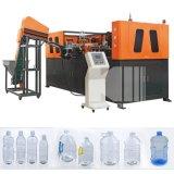 Concluir a máquina de sopro de garrafas de plástico Automática