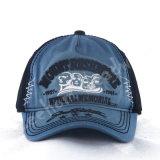 重い刺繍されたブランク綿の野球帽