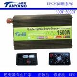 UPS&Chargerの格子タイインバーターを離れて電子Tanyano 1500Wの高品質