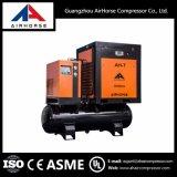 Compresor de aire del tornillo con el tanque y el secador Ah-7