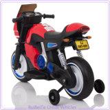 BMW 디자인 원격 제어를 가진 아이를 위한 전기 장난감 차