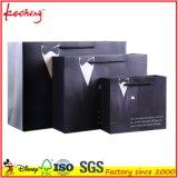 Ambiant sac de cadeau de papier d'emballage avec la qualité intense