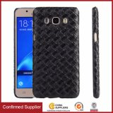 Vollständiger Qualitäts-Leder PU-Handy-Fall für Samsung J5 J7 (2016)