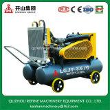 Kaishan LGJY-3.6 / 6 الكهربائية برغي ضاغط المحمولة مع الهواء تانك