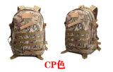 3D тактический Backpack, тактический воинский Backpack, тактический Hiking Backpack (SGS/BSCI/RoHS/ISO9001)