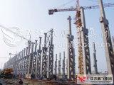 Dpt 200-1000de alta qualidade a fábrica de produção de cal ativo para venda a quente