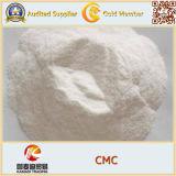 음식 급료 CMC/Carboxymethyl 셀루로스 Sodium/9004-32-4/Food 첨가물