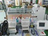 2 Heads Компьютерный вышивальная машина Цена