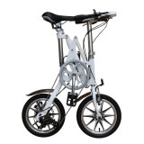 Mini Folding Bicycle / Carbon Steel Frame / Alloy Alloy Frame / Folding Bike / Single Speed ​​/ Variable Speed