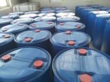 よい価格との殺虫剤Abamectin 95% Tc!