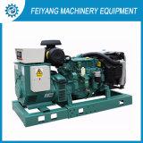 Cummins-Generator angeschalten durch 4BTA3.9-G2 Motor 40kw/50kVA