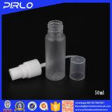 [50مل] [فروستد] رذاذ زجاجة [ترنسلوسد] لون زجاجة بلاستيكيّة مع مرشّ بلاستيكيّة
